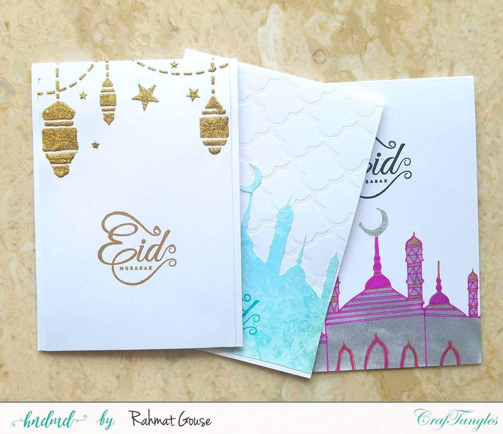 Eid Mubarak - Rahmat 7