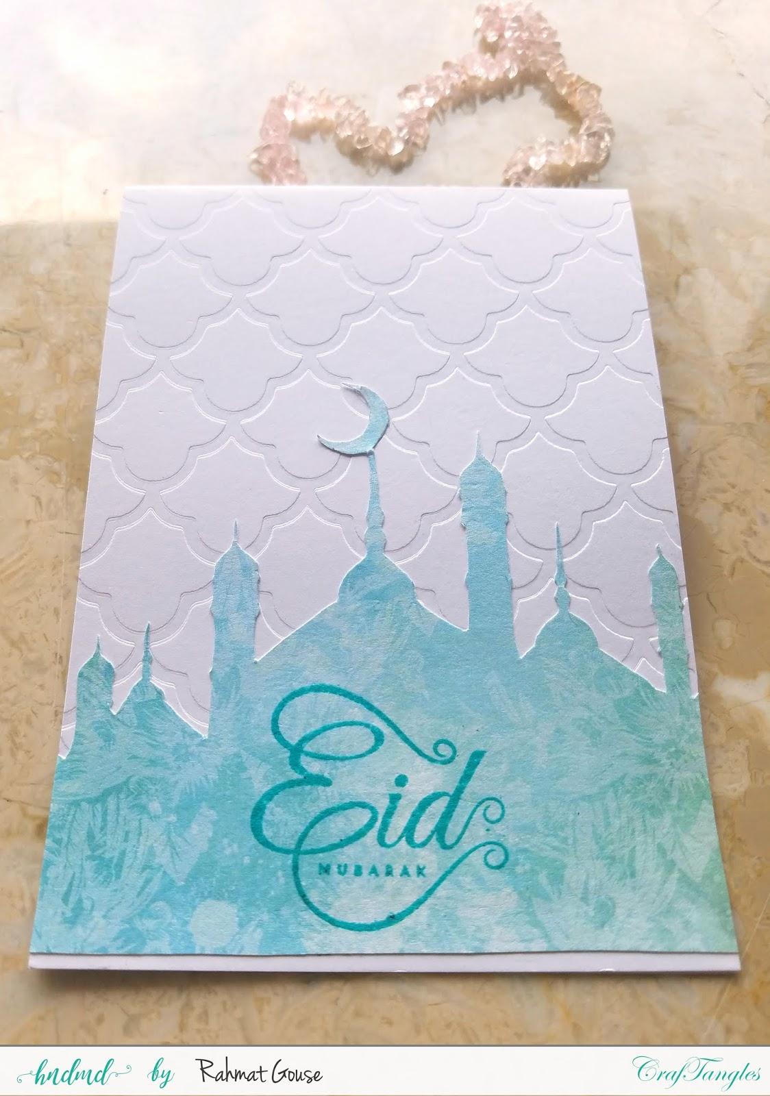 Eid Mubarak - Rahmat 3