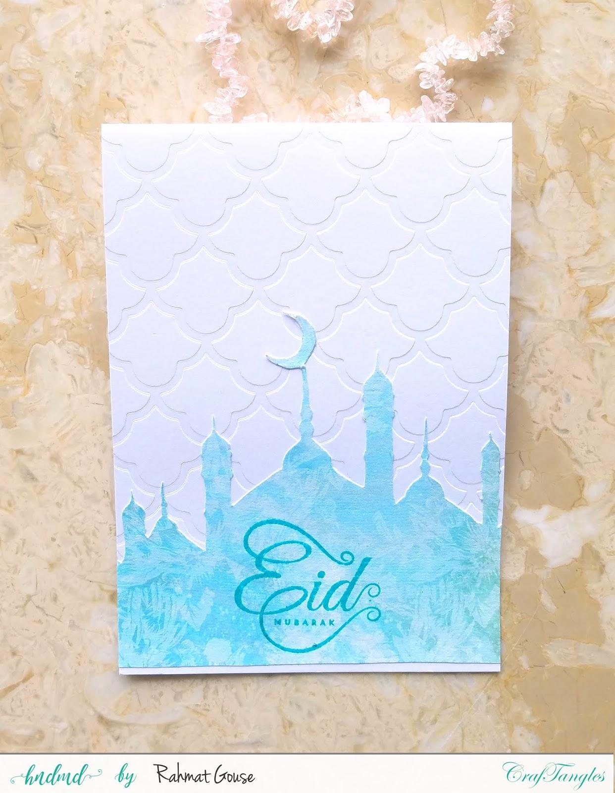 Eid Mubarak - Rahmat 4