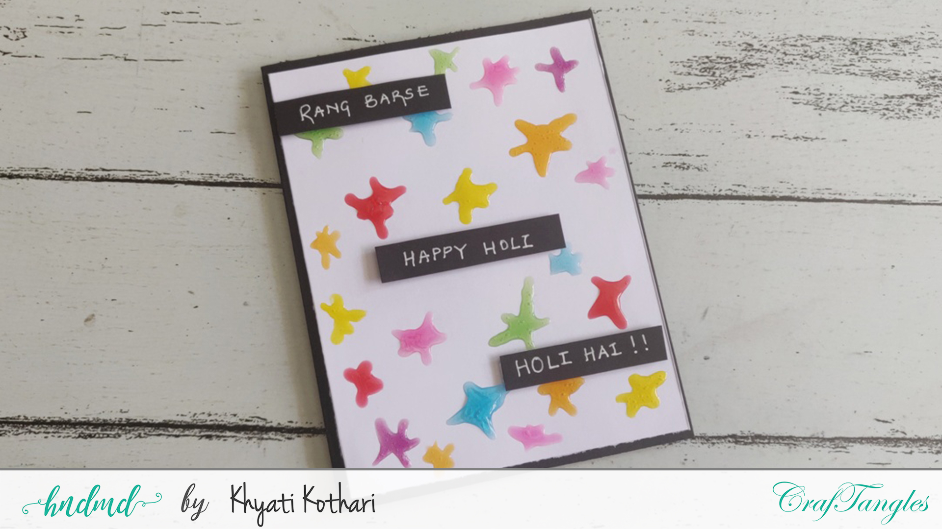 How to make easy cards using basic supplies 1