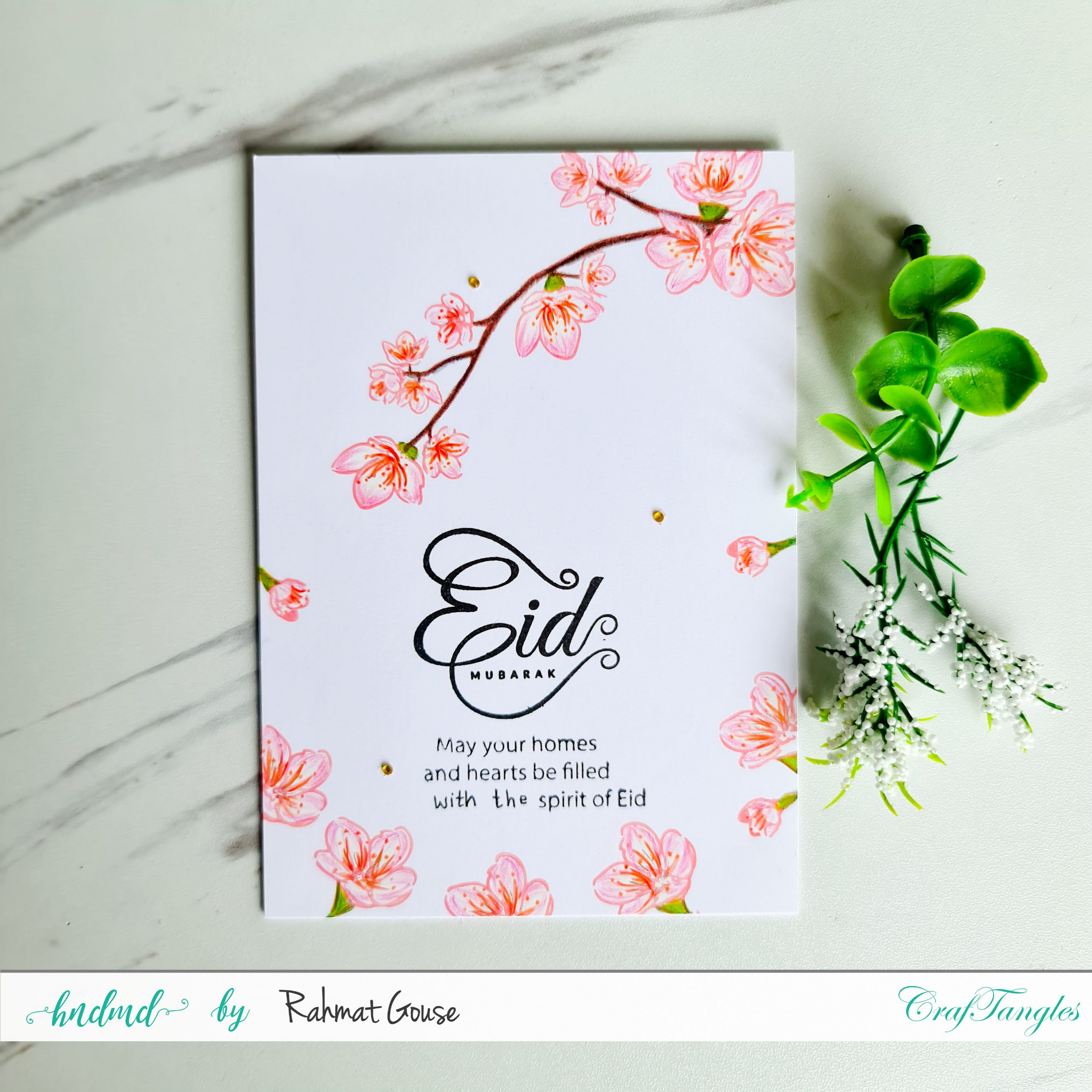 Floral Eid Cards 1
