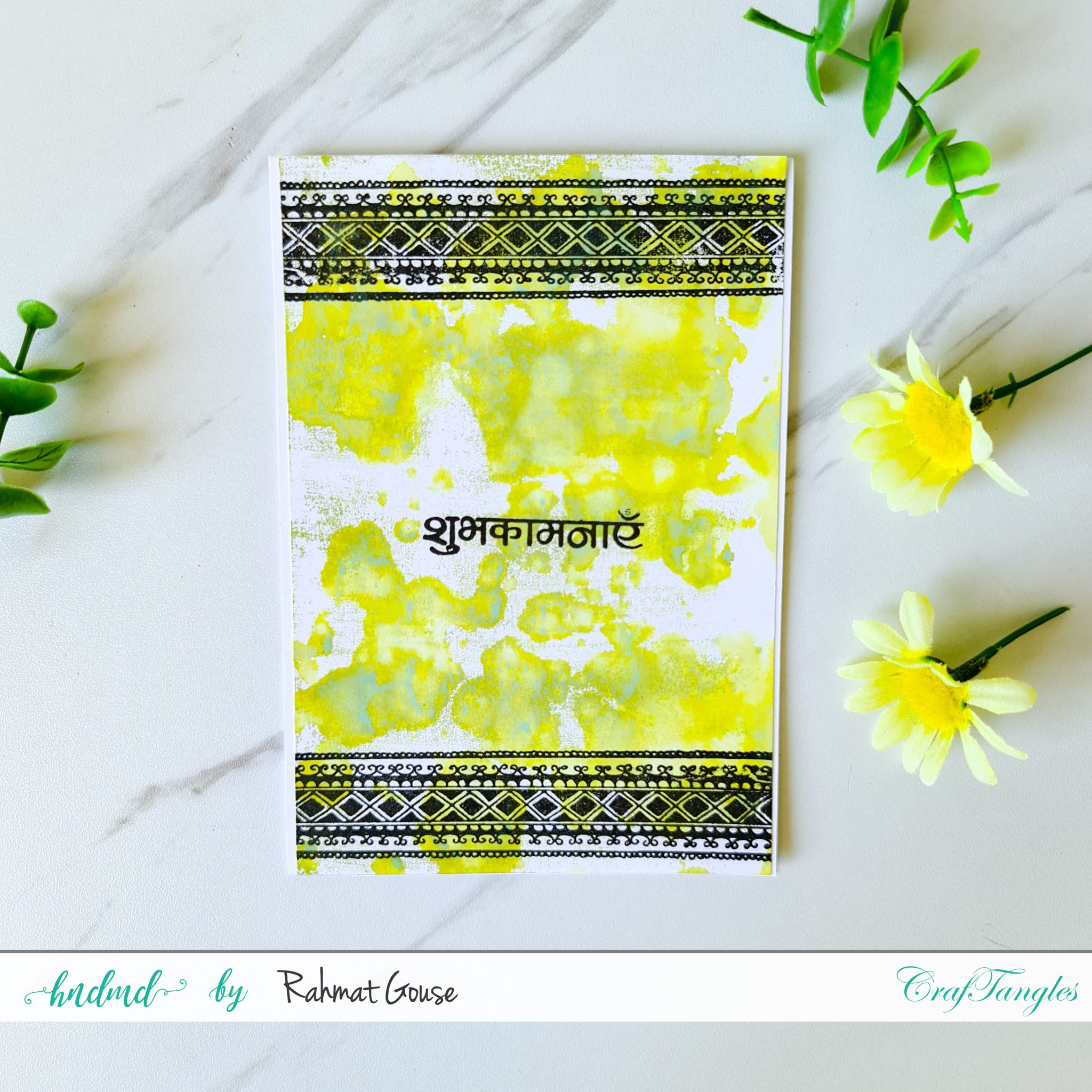3 fun ways to create ink smooshed projects 7