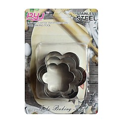 Metal Cookie Cutter Set - Flowers - Design 1