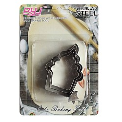 Metal Cookie Cutter Set - Cupcakes