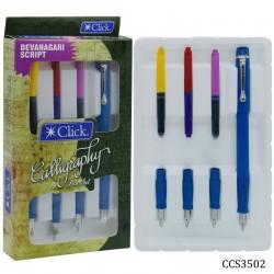 Click Calligraphy Devnagari Scipt Set (CCS3502)