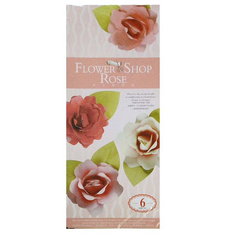 Buy diy paper flower making kit by enogreeting rose online in diy paper flower making kit by enogreeting rose mightylinksfo