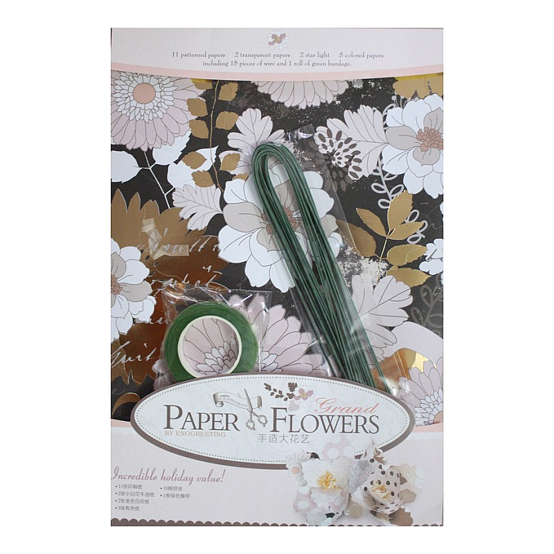 Buy paper flower making kit design3 online in india at for Craft supplies for card making