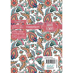 CrafTangles Deco Thin Decoupage Paper A3 (45 gsm) - Ornate Flowers - 2 sheets