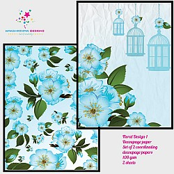 Nakshathra Designz Decoupage paper - Floral Design 1