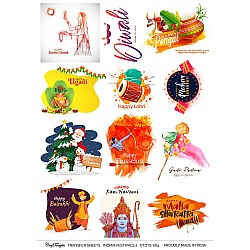 CrafTangles A4 Transfer It Sheets - Indian Festivals 2