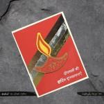 CrafTangles Steel Dies - Layered Diya (Set of 3 dies)