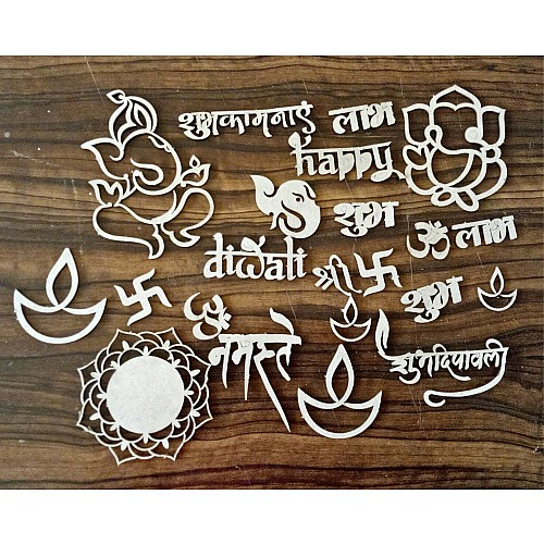 Papericious Themed Chipboard Elements - Diwali
