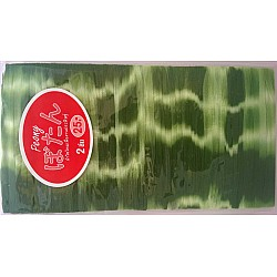 Stocking Cloth (Printed) - Dark Green and White