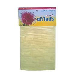 Stocking Cloth - Cream