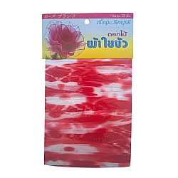 Stocking Cloth (Printed) - White and Red