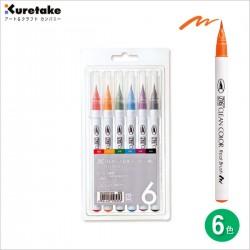 Kuretake Zig Clean color real brush pen marker - Set of 6 (6VA)