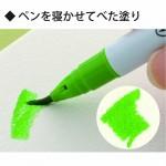 Kuretake Zig Clean color real brush pen marker - Set of 12