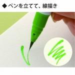 Kuretake Zig Clean color real brush pen marker - Set of 36