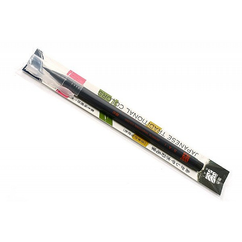 Buy Akashiya Sai Brush Pen Black Online In India At Best Prices At Hndmd