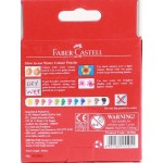 Faber Castell Triangular Water Colour Pencils - Set of 12 (Half-Length)