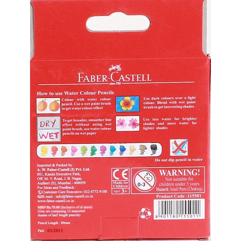 Faber Castell Triangular Water Colour Pencils - Set of 12 (Half-Length)