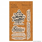 CrafTangles Photopolymer Stamps - Seasons Greeting