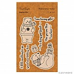 CrafTangles Photopolymer Stamps - Bearing Gifts