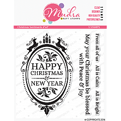 Mudra Craft Stamps - Christmas Sentiment