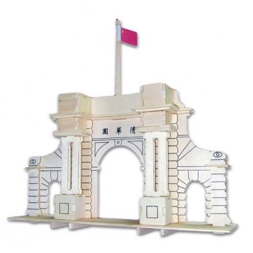 A4 3D wooden puzzle Kit - Gate of University