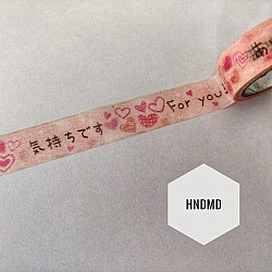 For you pink Washi Tape