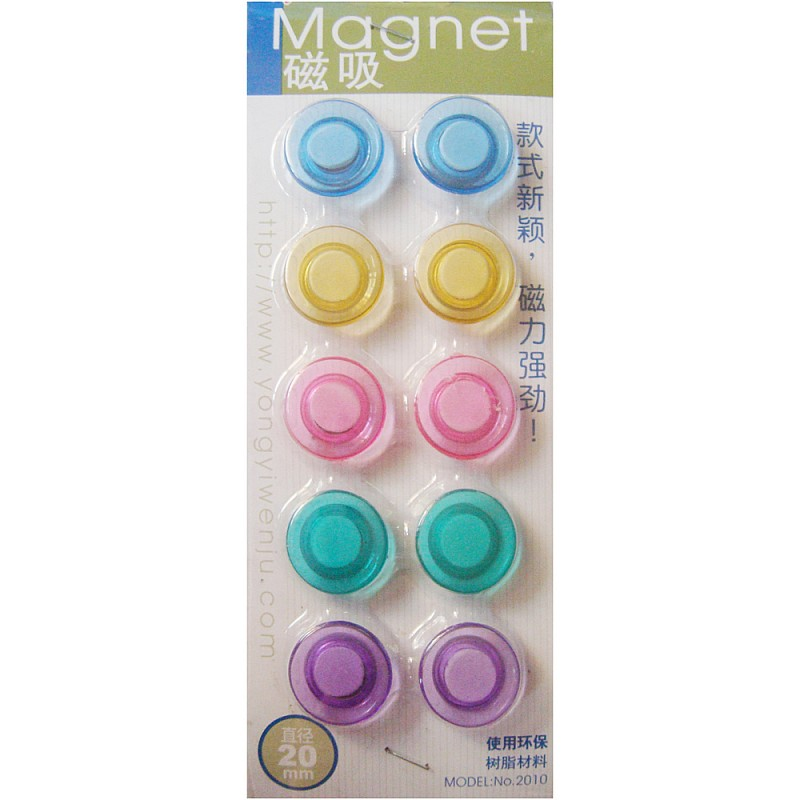 Buy small magnets online in india at best prices at hndmd for Small magnets for crafts