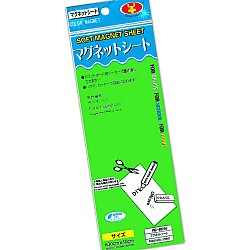 Magnetic Sheets - Small - Green